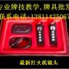 辽宁省有卖牌九透视隐形眼镜➽1371890473.5