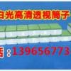 石景山区☏139656北京77361打麻将专用透-视隐形眼镜