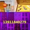 太谷县专卖=139656<77361牌九透-视隐形眼镜实体店