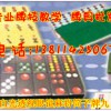 江苏省看到麻将的透视隐形眼镜☎137189O4.735