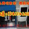 连云港市看到麻将的透视隐形眼镜☎137189O4.735