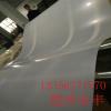 厂家直销 PVC硬塑料板 灰色pvc板材