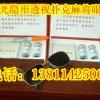 南京市看扑克牌专用透视隐形眼镜 137O10▪77*O6O