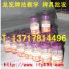 延庆县看牌九专用透视隐形眼镜18612.713177