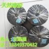 钢制螺旋弹簧 振动筛减震弹簧 橡胶弹簧100*100*30mm