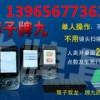 延庆县看麻将专用透=13965.677361视隐形眼镜
