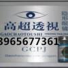 河北秦皇岛四口麻将机安装遥控程序看透=139麻将6567*7361眼镜