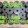 JHX橡胶弹簧 矿筛专用减震弹簧 钢簧 拉伸弹簧