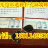 内蒙古☏13811425067专用充电筒子牌九分析仪