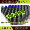 厂家供应蛋壳消音棉,环保消音材料