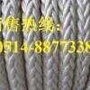 浮水尼龙绳、高强绳、聚酯绳缆、缆绳