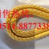 防火绳 PP绳 煤矿专用绳、绳缆