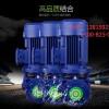 无锡立式管道离心泵/管道循环泵厂家直销 离心泵的一般特点