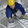 中际联合3slift垂直、水平防坠落生命线 防坠器 安全滑块