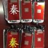 深圳求购苹果8代手机显示屏7s液晶屏总成回收