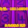 玉渊潭看扑克牌的透视隐形眼镜138114.25O67