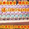 黑龙江:哈尔滨看扑克牌的透视隐形眼镜138114.25O67