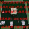潘家园看扑克牌的透视隐形眼镜138114.25O67