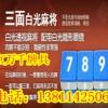 甘肃:兰州看扑克牌的透视隐形眼镜138114.25O67