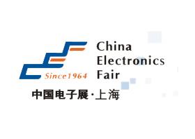 2017中国电子展 IC CHINA