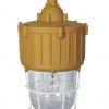防爆金卤灯SBD3101系列防爆灯