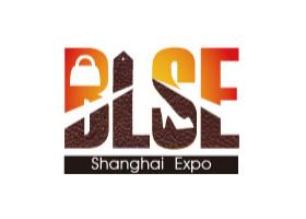 2018第15届上海国际箱包皮具手袋展览会