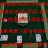 惠来县实体店☎13811.425O67有卖麻将牌九透视隐形眼镜
