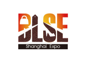 2018年第15届上海国际箱包皮具手袋展览会