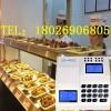 工厂食堂售饭机-美食店刷卡消费机-国产IC消费机