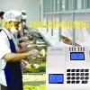 工厂食堂售饭机-ic卡食堂收费机-手持刷卡消费系统