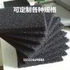 活性炭海棉网蜂窝状除甲醛异味聚氨酯活性炭过滤棉