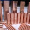 日胜特钢现货供应C69700硅青铜 C69710铜合金 加工性极好