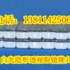 三亚市看扑克高清实战透视隐形眼镜137189♥04735