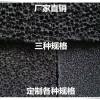 阻燃活性炭蜂窝状过滤棉海棉 吸附甲醛材料活性炭过滤棉