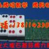 汾西县看麻将牌清透视隐形眼镜137189♥04735