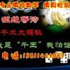 990姚记扑克透视隐形眼镜138114不限光25067北京