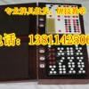上海13718904735牌具店卖推筒子分析仪多少钱