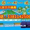 石门县☎137﹡010.77060看透打麻将白光透视隐形眼镜