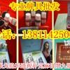 桂东县店☎13811.425O67有卖麻将牌九透视隐形眼镜