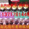 刘家窑=1371781*4496看穿扑克用的透视隐形眼镜