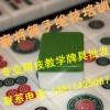 北京加工看麻将透视隐形眼镜13718904♥735