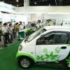 2017上海新能源汽车展