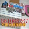 会东县牌具✈1581088.2677看扑克牌打麻将牌透-视隐形眼镜多少钱