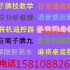 连云港市看出记号扑克牌透-视隐形眼镜=1581088.2677专卖店