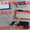 广州看麻将透视隐形眼镜=13718904♥735