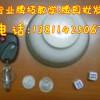 浙江:杭州看穿扑克的透视隐形眼镜138114☛25O67