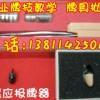 《看麻将牌的高清透视隐形眼镜》137189047.35