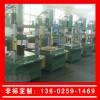 温州c形油压机厂价直供