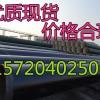 3油2布环氧煤沥青防腐钢管 防腐钢管价格