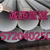 IPN8710高分子无毒饮水防腐螺旋管给问问价格